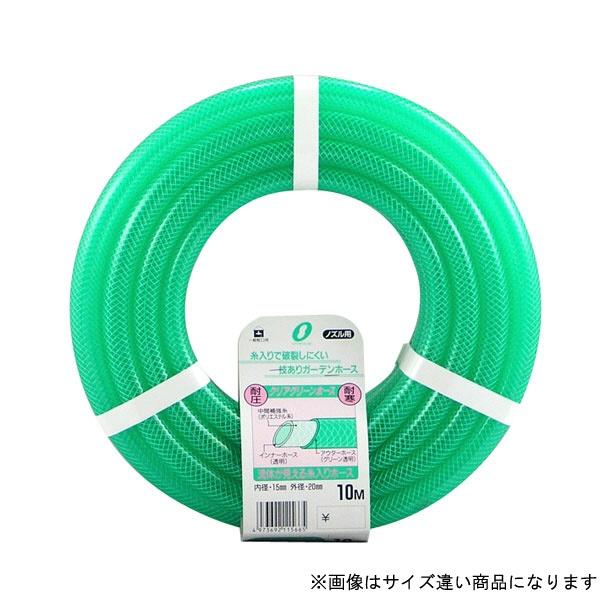 三洋化成SANYOKASEIクリアグリーン15x20カット30m