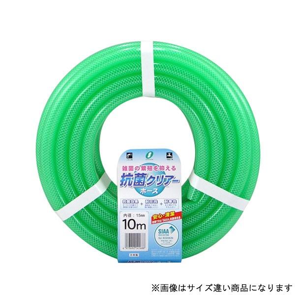 三洋化成SANYOKASEI抗菌クリアホース15x19.5カット30m
