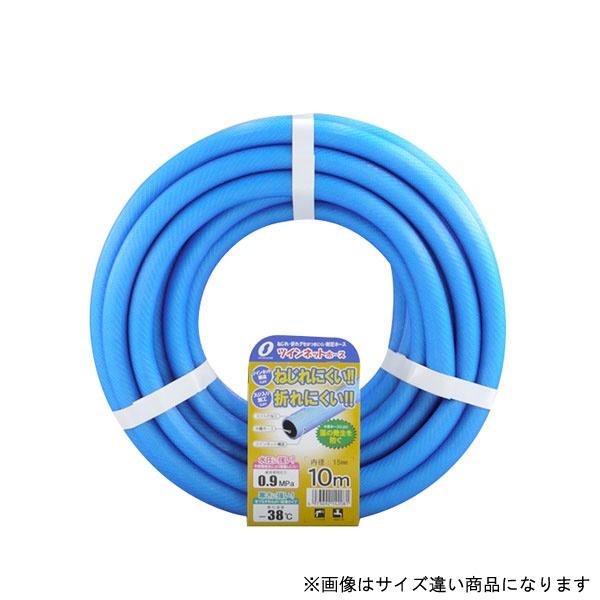 三洋化成SANYOKASEIツインネットホース15x19.5カット5m