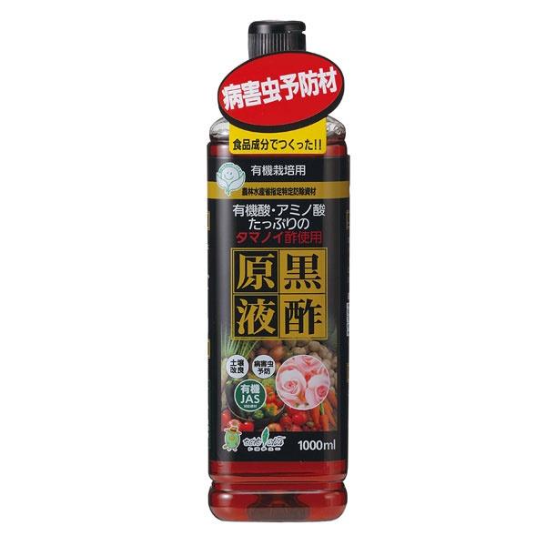 トヨチューtoyochu黒酢原液1000ml