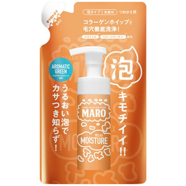 ストーリアstoriaMARO(マーロ)グルーヴィー洗顔料リラックスモイスチャー(130g)つめかえ用〔泡洗顔料〕【wtcool】