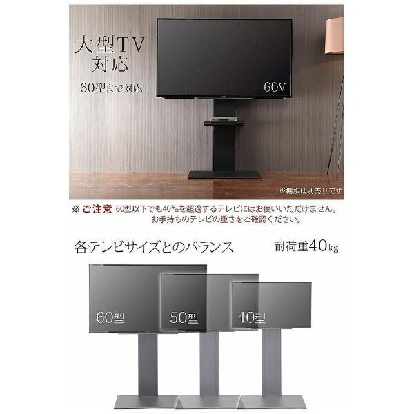 ナカムラ〜60V型対応壁寄せテレビスタンドWALLウォールV2ハイタイプウォールナットM05000104