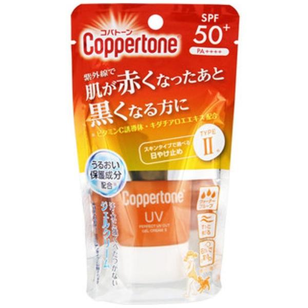大正製薬TaishoCoppertone(コパトーン)パーフェクトUVカットジェルクリーム2(40g)SPF50[日焼け止め]