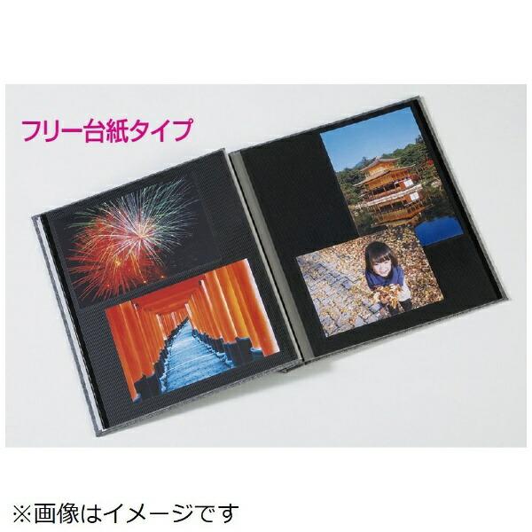セキセイSEKISEIハーパーハウスホックアルバムミニフリーHK-5765リネン