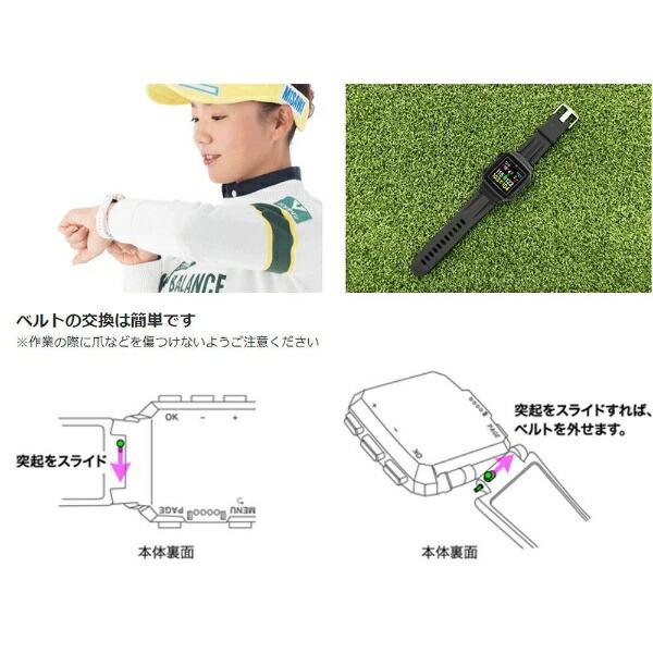 MASAゴルフナビゲーションザ・ゴルフウォッチプレミアムII交換用シリコンベルト(ホワイト)GABWH