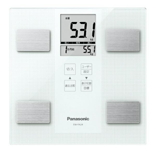 パナソニックPanasonic体組成計ホワイトEW-FA24[EWFA24W]