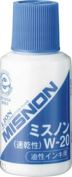 ライオン事務器LION[修正液]ミスノン水性タイプボトルW-20