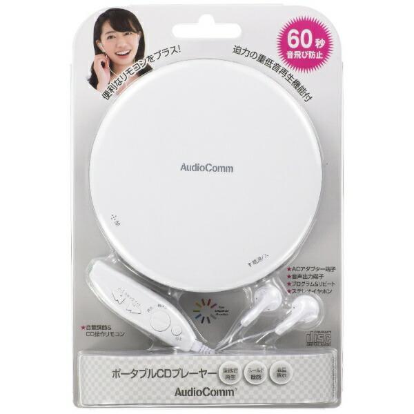 オーム電機OHMELECTRICCDP-850Z-WポータブルCDプレーヤーAudioCommホワイト[CDP850ZW]