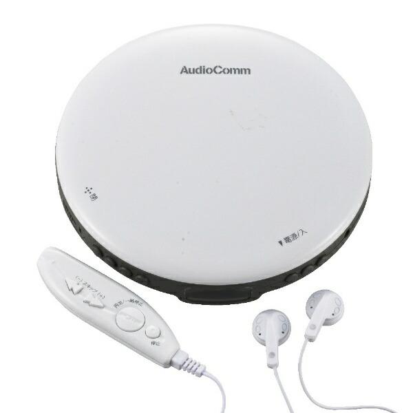 オーム電機OHMELECTRICCDP-3868Z-WポータブルCDプレーヤーAudioCommホワイト[CDP3868ZW]