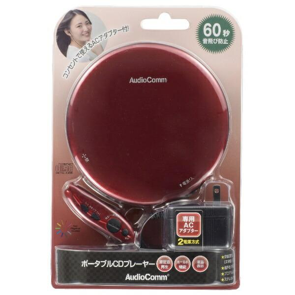 オーム電機OHMELECTRICCDP-3868Z-RポータブルCDプレーヤーAudioCommレッド[CDP3868ZR]