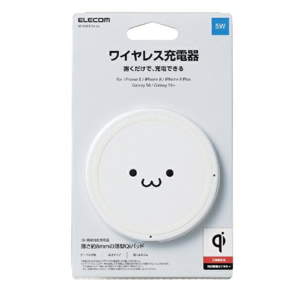 エレコムELECOMワイヤレス充電器[Qi対応]5W薄型卓上W-QA03XWFホワイトフェイス[USB給電対応/ワイヤレスのみ][WQA03XWF]