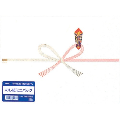 シモジマSHIMOJIMAHEIKOのし紙ミニパック祝美濃判