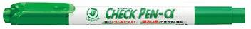 ゼブラZEBRAチェックペンアルファWYT20-G緑