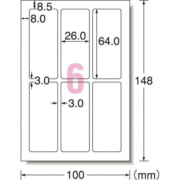 エーワンA-oneキレイにみせる収納ラベル水に強いマット紙6面27705【aoneC2009】