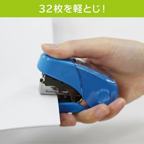 マックスMAX[ホッチキス]サクリフラット32枚HD-10FL3K/LGライトグリーン