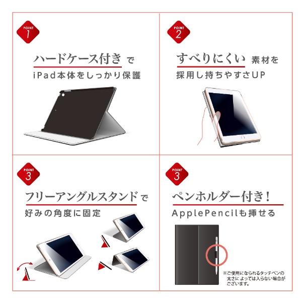 ナカバヤシNakabayashiiPad9.7inch(2018)用ハードケースカバーTBC-IPP1805BLシルバー