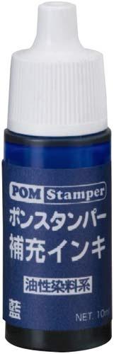 新朝日コーポレーションポンスタンパー補充インキ10mlPI-10B藍