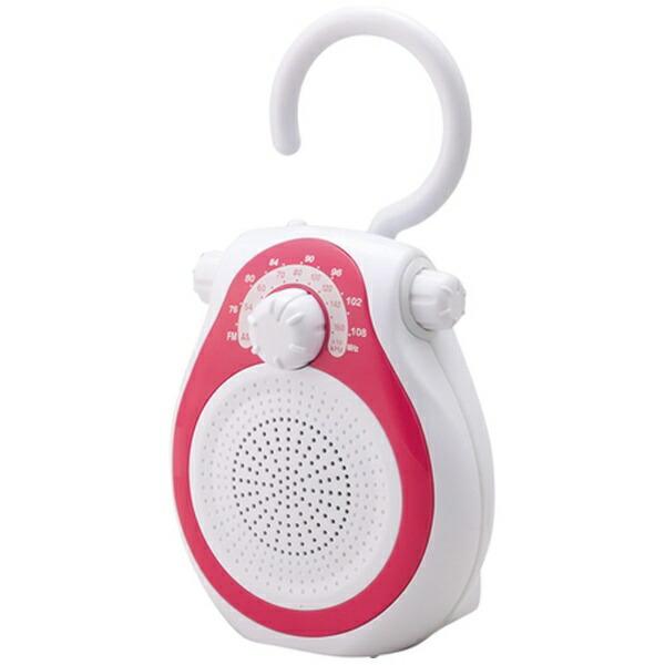 コイズミKOIZUMISAD-7714携帯ラジオピンク[防滴ラジオ/AM/FM/ワイドFM対応][SAD7714P]