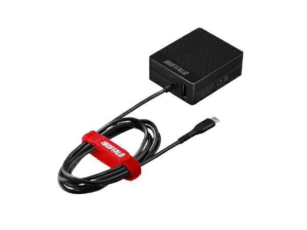 BUFFALOバッファロー[microUSB]ケーブル一体型AC充電器APS2.4Aケーブル+USBブラックBSMPA2418BC2BK[2ポート/SmartIC対応]