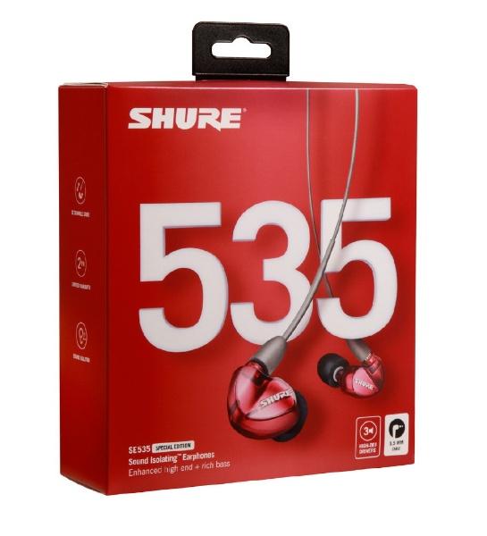 SHUREシュアーイヤホンカナル型SE535LTD-Aレッド[φ3.5mmミニプラグ][SE535LTDA]