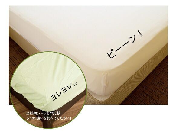 オーシンOSHIN【ワンタッチシーツ】スーパーフィットフィットシーツD(130×190×5cm/アイボリー)