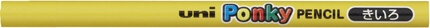 三菱鉛筆MITSUBISHIPENCIL800ポンキー黄色K800.2キイロ