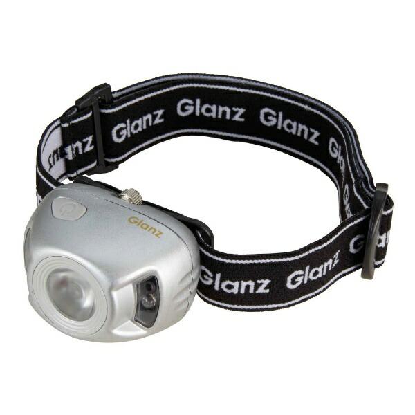 ヤザワYAZAWAY06GHP01SVヘッドライトシルバー[LED/単4乾電池×3]