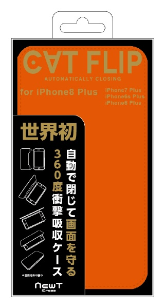 サンクレストSUNCRESTiPhone8Plus/7Plus/6sPlus/6Plus対応NEWTCATFLIPオレンジ