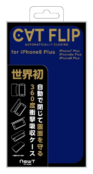 サンクレストSUNCRESTiPhone8Plus/7Plus/6sPlus/6Plus対応NEWTCATFLIPネイビー