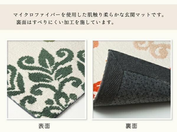 イケヒコIKEHIKO玄関マットニール(45×75cm/オレンジ)