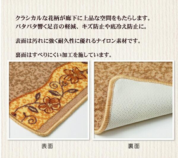 イケヒコIKEHIKO廊下敷きマットリーガ(80×120cm/レッド)