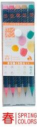 あかしや[筆ペン]彩春を描く5色セットCA200/5VA