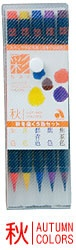 あかしや[筆ペン]彩秋を描く5色セットCA200/5VC
