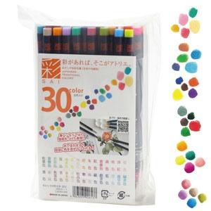 あかしや[筆ペン]彩30色セットCA200/30V