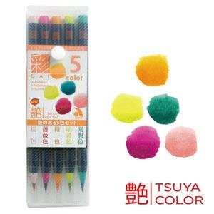 あかしや[筆ペン]彩艶のある5色セットCA200/5VE