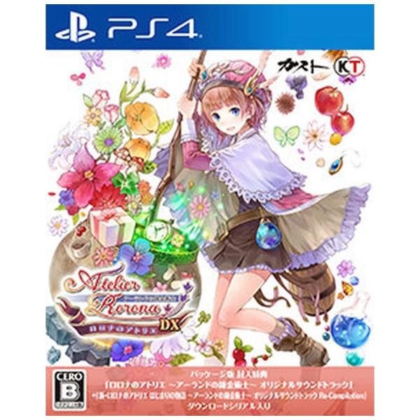 コーエーテクモゲームスKOEIロロナのアトリエ〜アーランドの錬金術士〜DX【PS4】