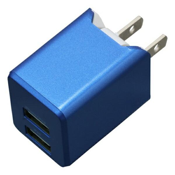ティ・レイズTRCompanyAC充電器+Lightningケーブル1mPREMIUMブルーBU2ULAN3410BL[2ポート]
