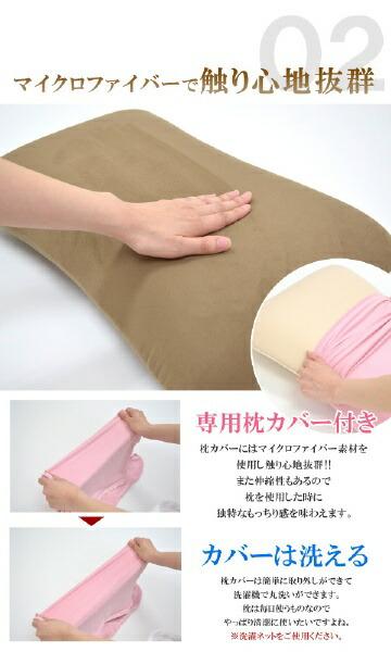 イケヒコIKEHIKOマイクロソフト低反発モールド枕(40×60cm/ブラウン)
