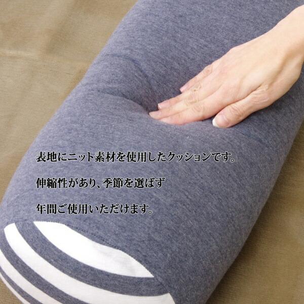 イケヒコIKEHIKOもっちりクッションエルマーボルスター(20R×40cm/ブラウン)
