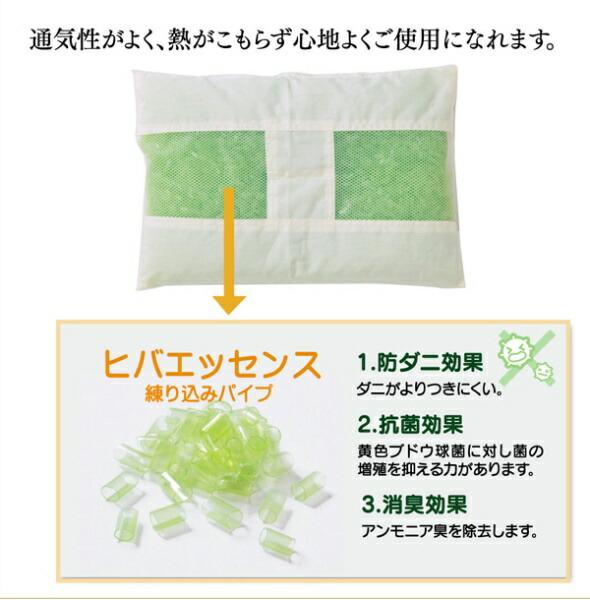 イケヒコIKEHIKO森の眠りひばパイプJr枕(28×39cm)【日本製】