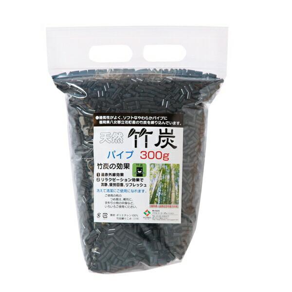 イケヒコIKEHIKO【補充素材】竹炭パイプ袋入300g
