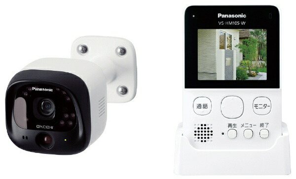 パナソニックPanasonicモニター付き屋外カメラVS-HC105-Wホワイト[VSHC105W]