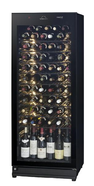 フォルスタージャパンForsterJapanワインセラー「ロングフレッシュ」ST-RV273G-Mマットグレー右開扉(77本収納)ST-RV273G(M)マットグレー[右開き][STRV273GM]