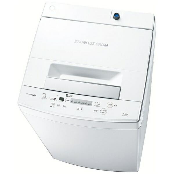 東芝TOSHIBAAW-45M7-W全自動洗濯機ピュアホワイト[洗濯4.5kg/乾燥機能無/上開き][AW45M7W洗濯機4.5kg]