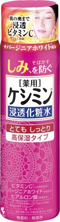 小林製薬Kobayashiケシミン浸透化粧水とてもしっとり(160ml)[化粧水]【wtcool】