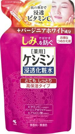 小林製薬Kobayashiケシミン浸透化粧水とてもしっとり(140ml)つめえ用[化粧水]【wtcool】