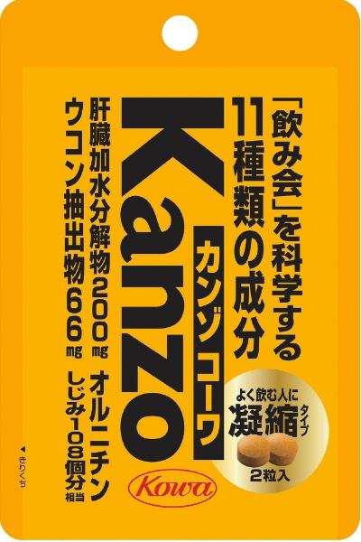 KOWA興和カンゾコーワ粒2粒【wtcool】