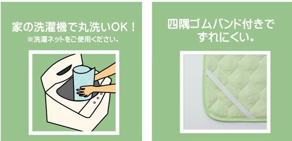 イケヒコIKEHIKO【敷パッド】ヒノールダブルサイズ(140×205cm/グリーン)