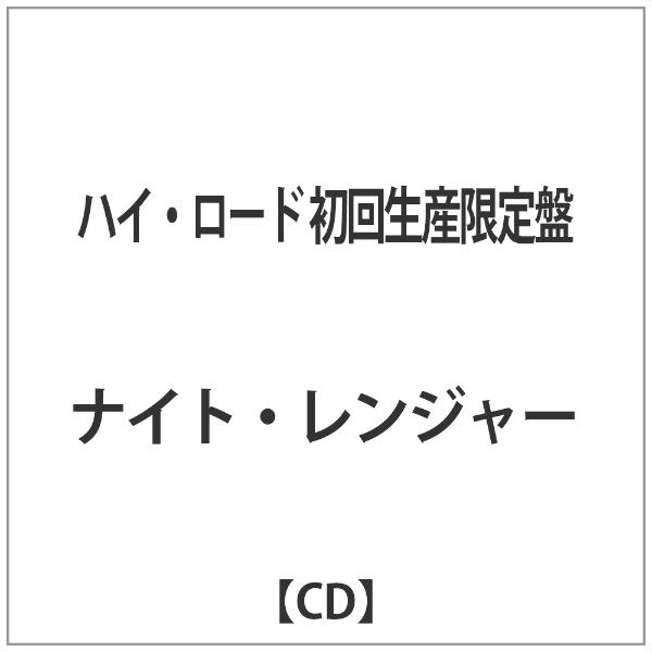 ビクターエンタテインメントVictorEntertainmentナイト・レンジャー/ハイ・ロード初回生産限定盤【CD】
