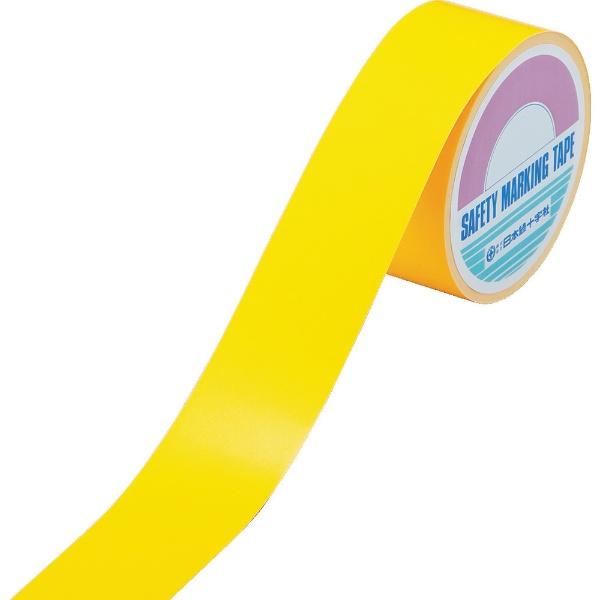 日本緑十字JAPANGREENCROSS緑十字蛍光ラインテープオレンジ50mm幅×10mエンビ屋内用